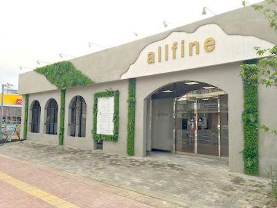allfine 姪浜店3