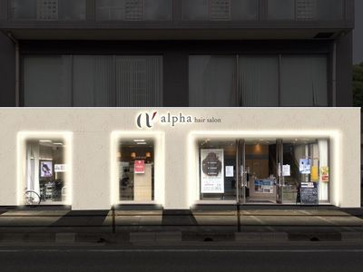 allfine 小笹店4