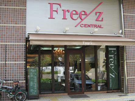 Freez セントラル店5
