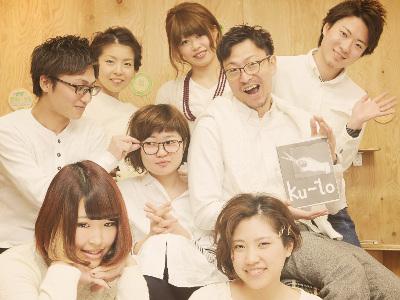 ku-to 南浦和 美容室3