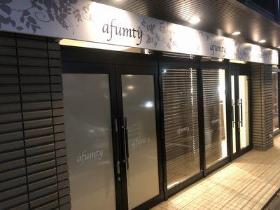 afumty4