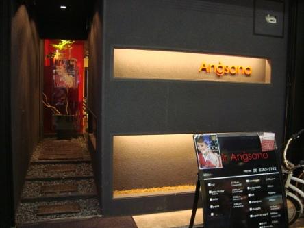 Angsana5