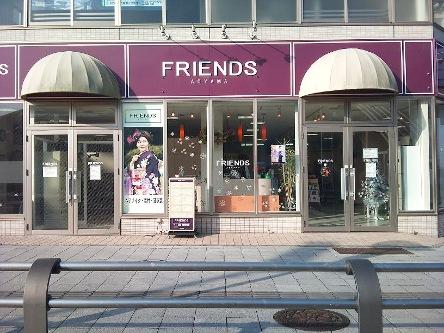 FRIENDS ひたち野うしく店4