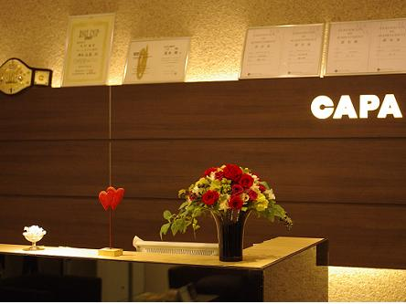 CAPA 秦野店3