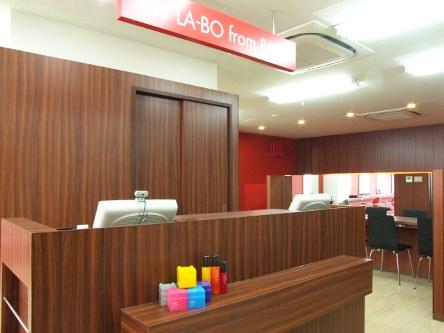 銀座LA・BO 蕨東口店 3