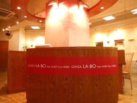 銀座LA・BO 東高円寺店4