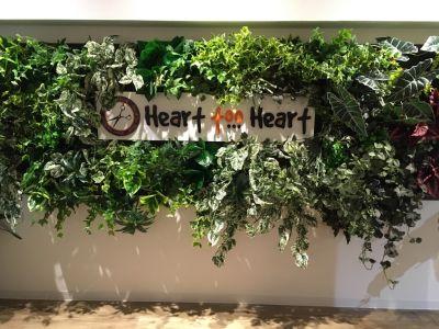 Heart too Heart 西新店3