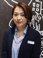 福元 陽子