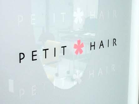 PETIT HAIR4