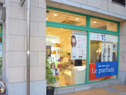 Le parfum 所沢スカイラーズタワー店4