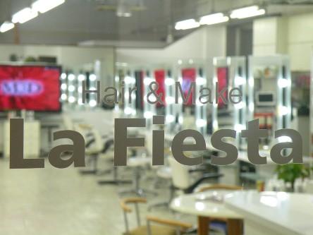 La Fiesta 下北沢本店4