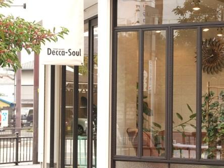 Decca-Soul 茨木店5