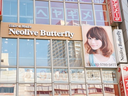 Neolive Butterfly5