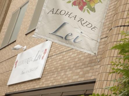 ALOHA RIDE Lei5
