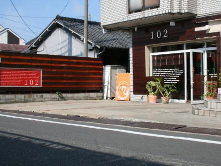 hair studio 1023