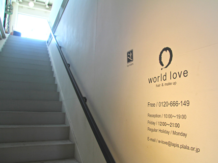 world love5