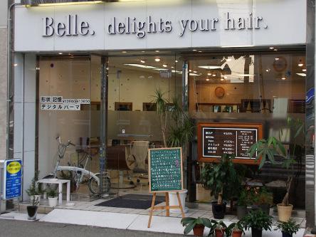 Salon de Belle4