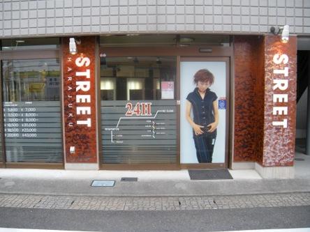 STREET VIEWER3