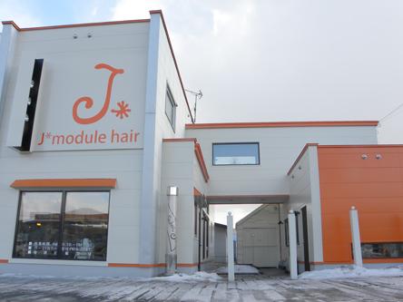 J module hair5