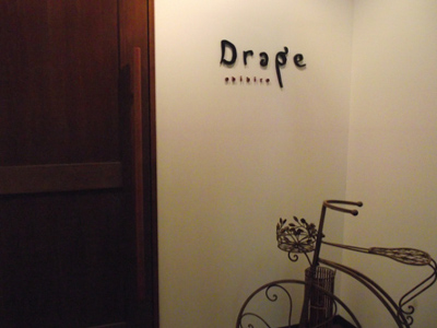 Drape4