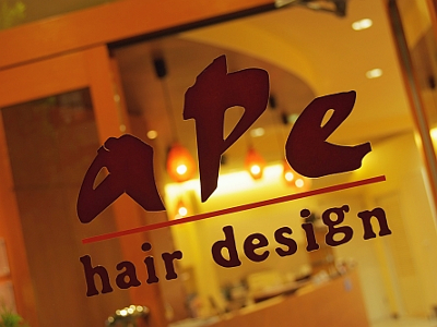 ape hair design4