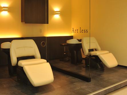 Artless2