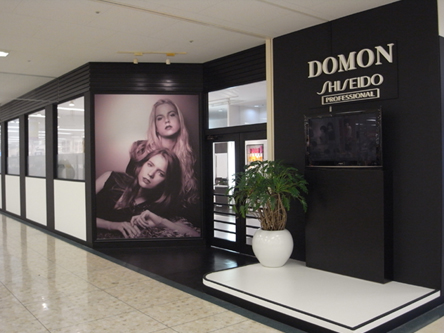 DOMON イオン 大村店5