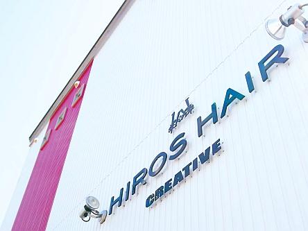HIROS HAIR CREATIVE 5