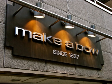 make a bow3