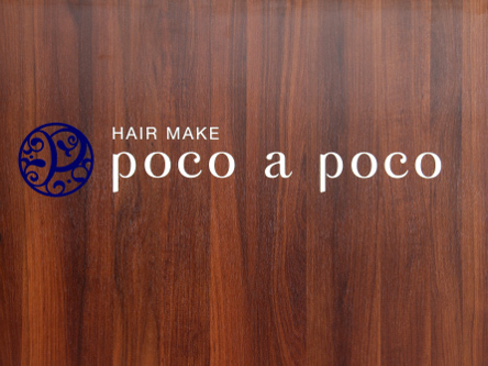hair make poco a poco3