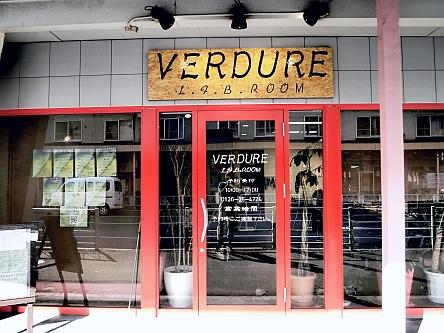 VERDURE4