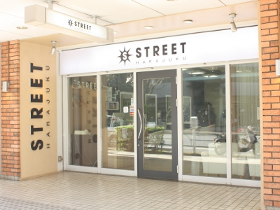 STREET HARAJUKU ひばりヶ丘店3