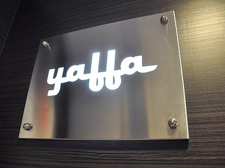 yalla1