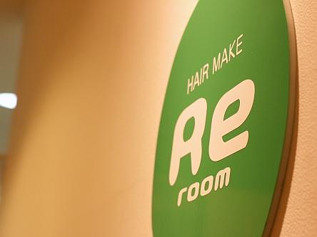 Reroom4
