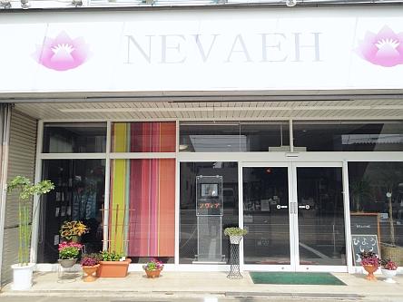 NEVAEH5