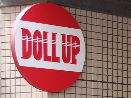 DOLL UP Hair2