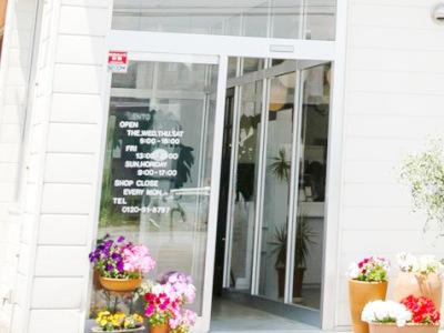 花やの前の美容室 国母店3