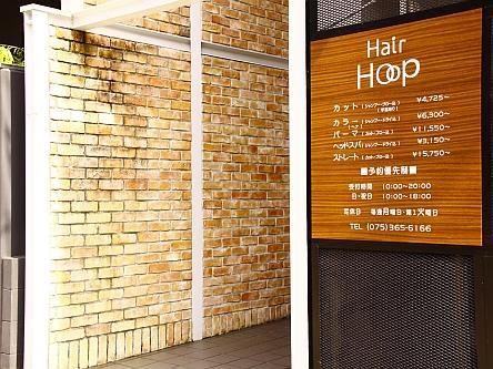 Hair Hoop4