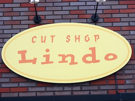 CUT SHOP Lindo5