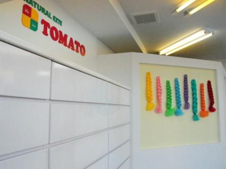 TOMATO Extension 天王寺店2