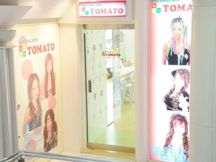 TOMATO Extension 京都店3