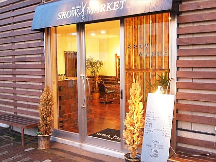 hair salon SROW MARKET5