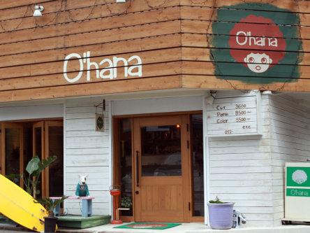 O'hana2