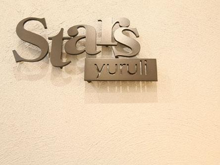 Hair Stars yuruli4