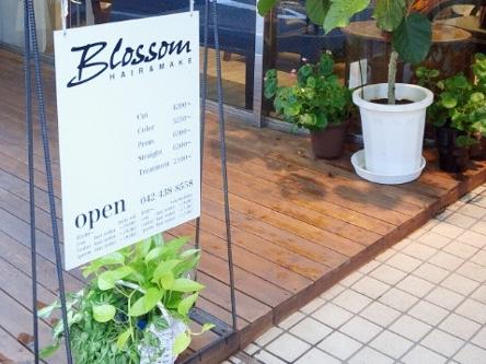Blossom ひばりヶ丘4