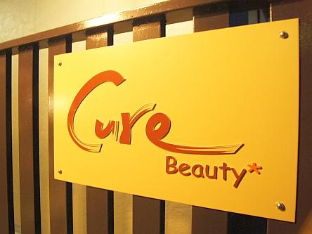 cure Beauty4
