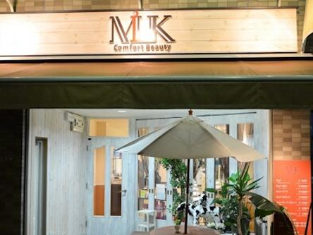 MiLK Comfort Beauty2