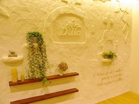 Dilla 川口店2