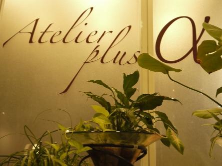 Atelier Plus α3