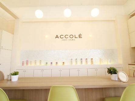 ACCOLE HAIR SOLEIL2